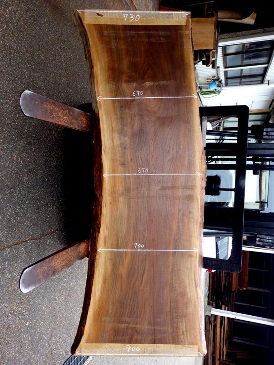 ブラックウォールナット 長さ2340ミリ×幅970ミリ×厚さ55ミリ 耳付きの板です。テーブルの天板などに最適です。この商品は送料は別途とさせていただきます。お問合せください。